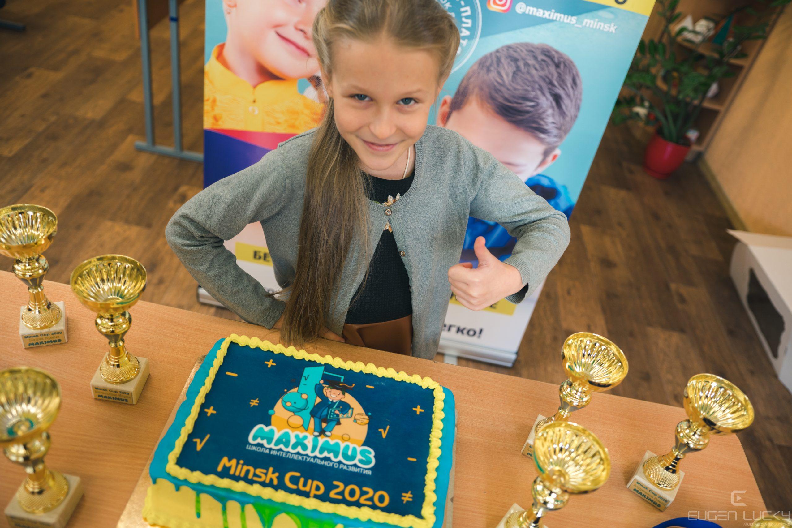 Олимпиада по ментальной арифметике Minsk Cup 2020